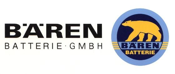 акумулатори BAREN
